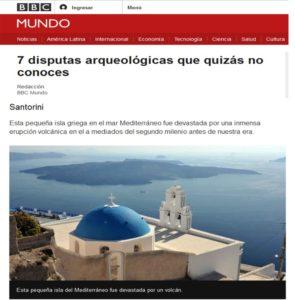 SANTORINI_BBC