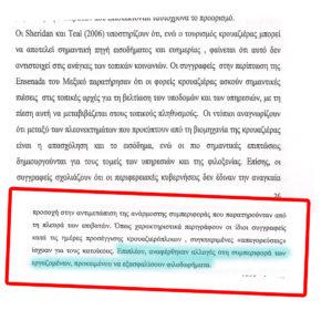 ε (1) copy