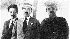 Δελμούζος-Γληνός-Τριανταφυλλίδης-Αθήνα-1915