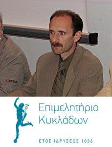 ΡΟΥΣΣΟΣ_ΕΠΙΜΕΛΗΤΗΡΙΟ