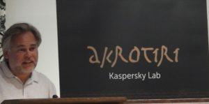 O Ευγένιος Κασπέρσκι, μέγας υποστηρικτής της Ανασκαφής