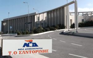 ΝΟΣΟΚΟΜΕΙΟ_nd