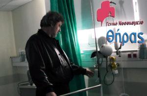 πολακησ_νοσοκομειο