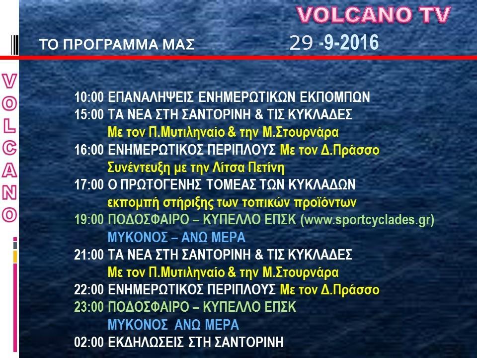programma-29-9-2016a