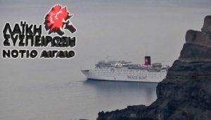 peaceboat_laiki_syspeirosi