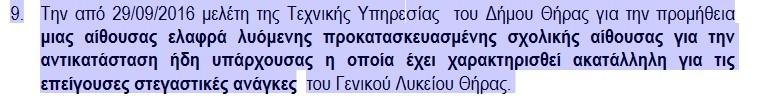 prokat_2