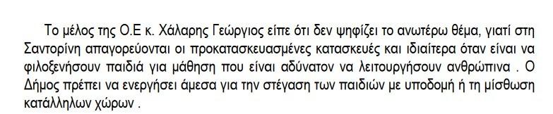 prokat_4