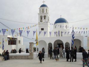 Φωτό:http://armenisths.blogspot.gr