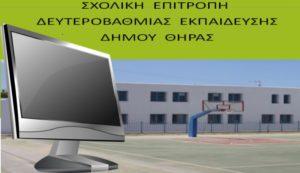 gymnasio_pc