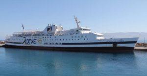 ΦΩΤΟ: e-nautilia.gr