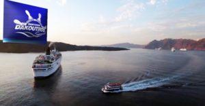 dakoutros_boat
