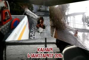 kamari_kakokeria_6_ian_2016