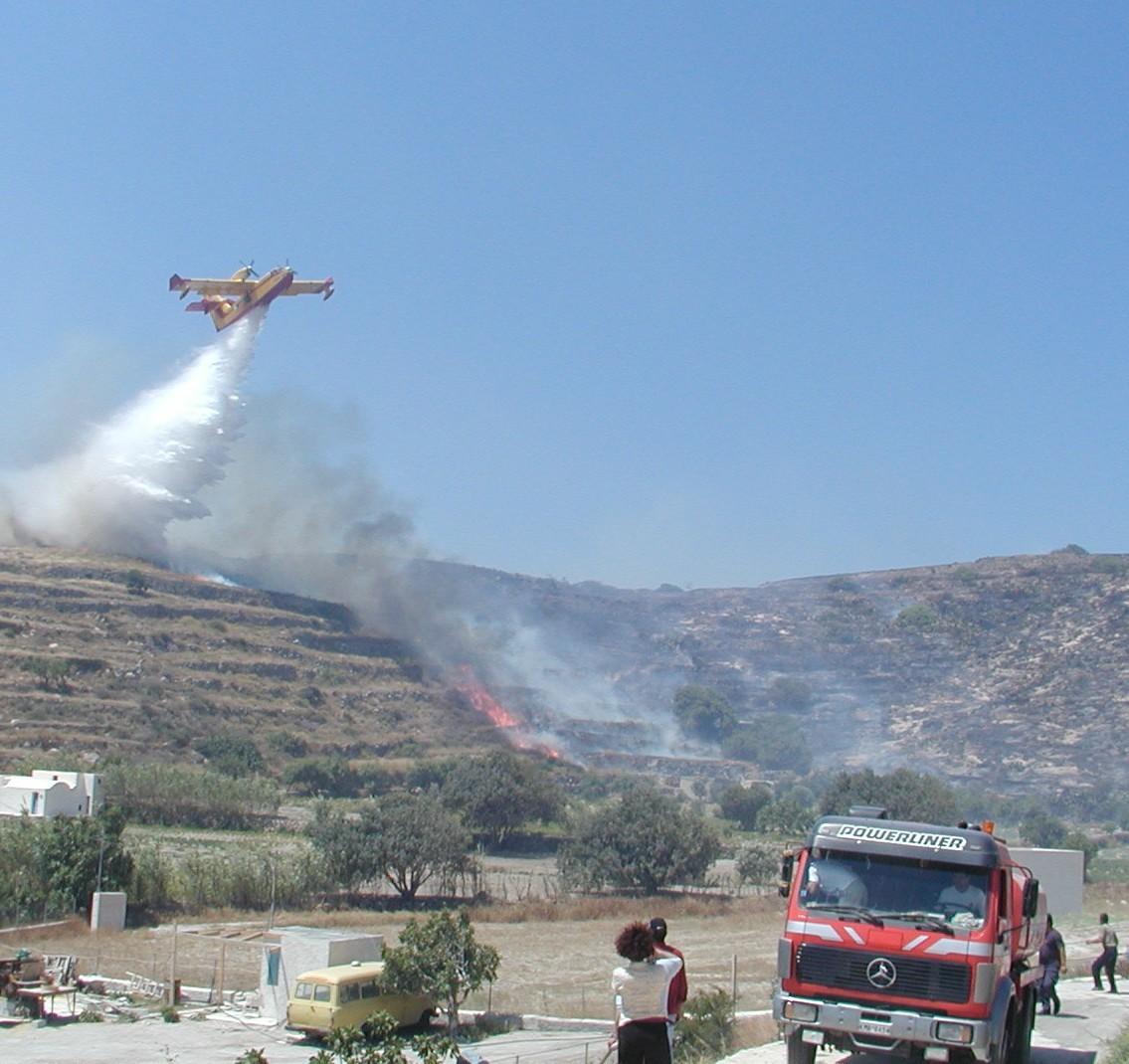 «Πολύ υψηλός κίνδυνος πυρκαγιάς την Τρίτη 3-8-2021 στην Περιφέρεια Νοτίου Αιγαίου